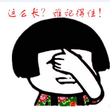 http://www.huodongxing.com/file/20180105/8322926932836/413267871941245.jpg