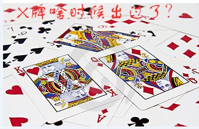 http://www.huodongxing.com/file/20180105/8322926932836/573267873110374.jpg