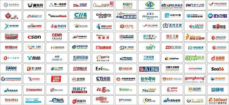 ISRE2019 智慧零售展  无人售货展 媒体合作logo