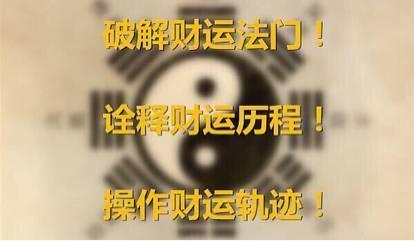 互动吧-5月19日→郑州启航【奇门遁甲】决策班免费诊断:婚姻、财运、健康!