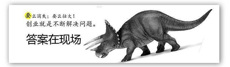 答案在现场-内页-恐龙  拷贝.jpg