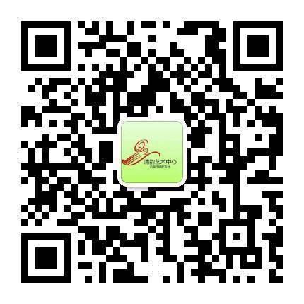 """互动吧-""""清韵艺术中心""""汕头校区、达濠校区、河浦校区暑假公益培训和体验❤️"""