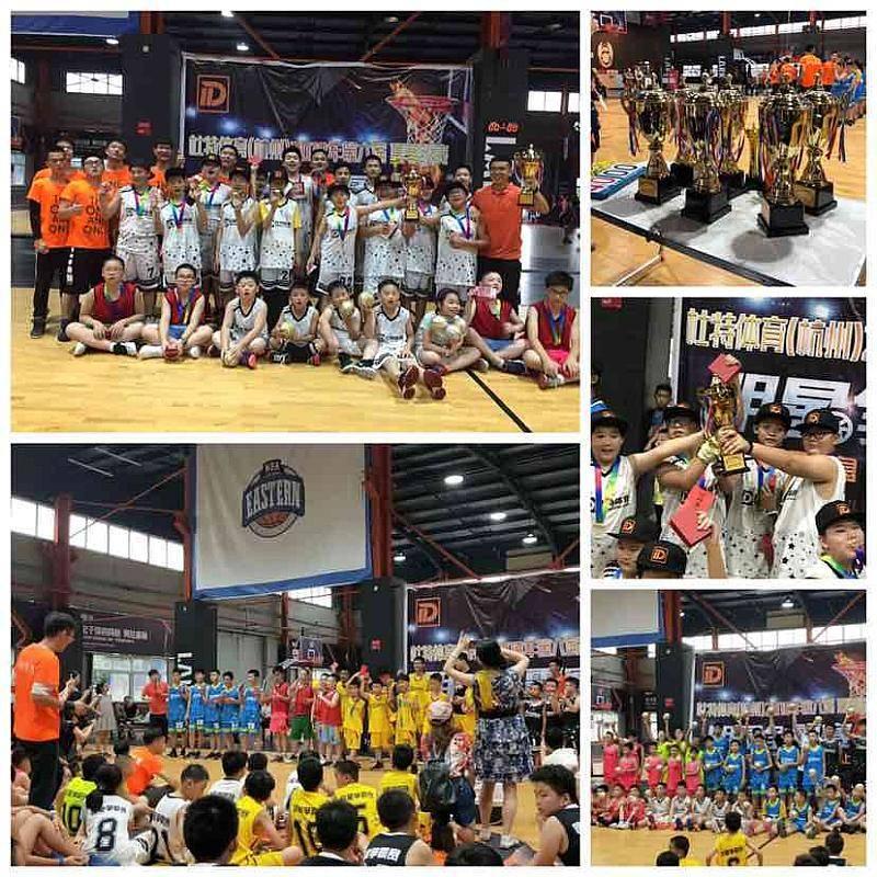 互动吧-新9月篮球课,班次极少,预售仅4K!新学期多元化篮球课竟然这么有意思!