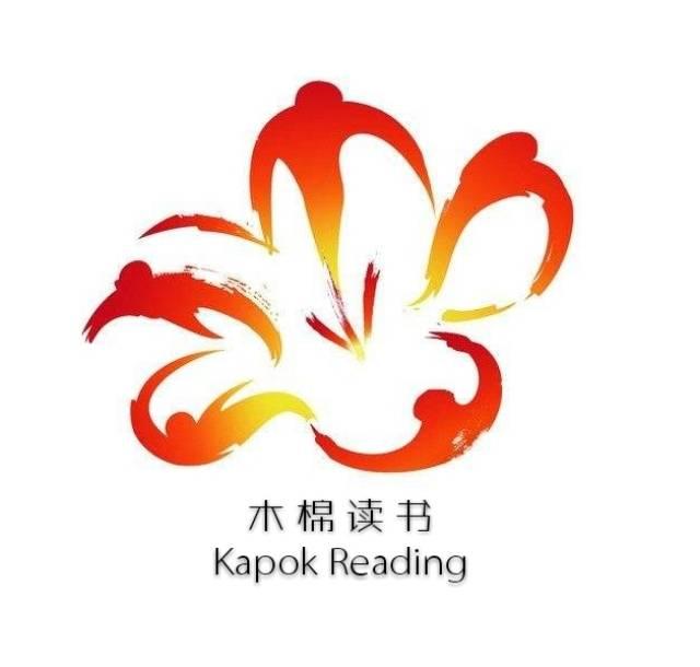 http://www.huodongxing.com/file/20181122/4543247409299/873265469036890.jpg