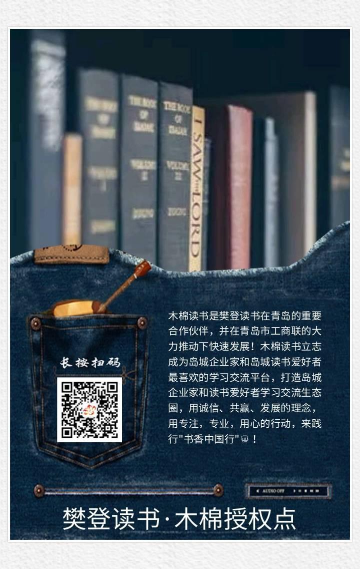 http://www.huodongxing.com/file/20181122/4543247409299/353265481613721.jpeg