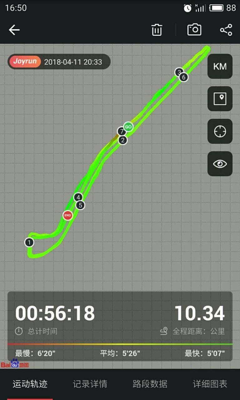 互动吧-享受跑步,享受健康–YOU跑团盐田区例跑【第11期】