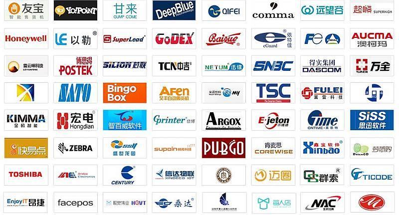 零售合作企业.png