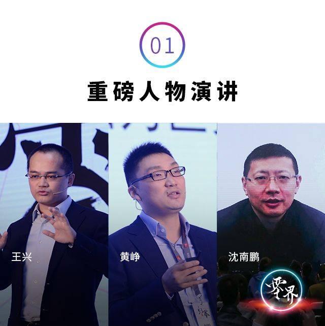 2019年14界经济峰会_...中国风险投资之父成思危在第二届诺贝尔奖经济学家中国峰会上作主...