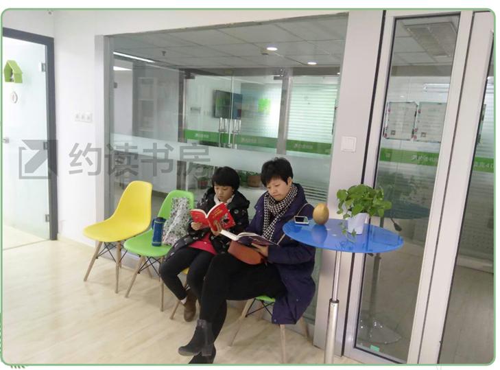 互动吧-让孩子远离手机游戏,约读书房阅读精品课暑假班免学费招生啦!