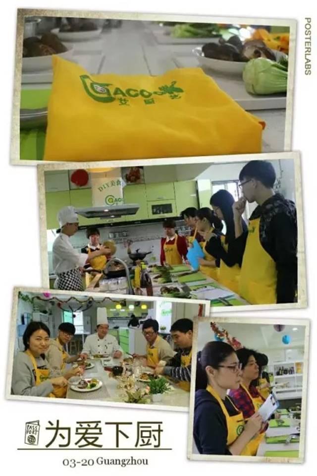 料理课:不出国门,也可享受热辣风情的东南亚风味菜图片