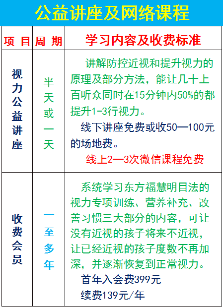 1550099822(1).png
