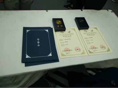 第三届中国(上海)国际发明创新展览会图片