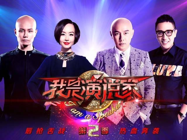 北京卫视:超级演说家(深圳赛区)公益海选开始啦!