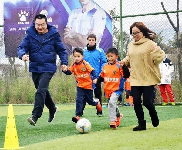 拉玛少儿足球