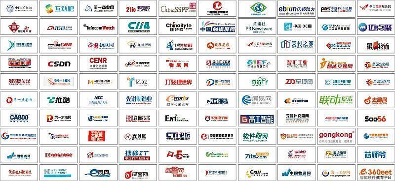 ISRE2019  智慧零售展 零售 互动吧 亿欧  中国时尚品牌网 物联网 IOTE 媒体合作.jpg