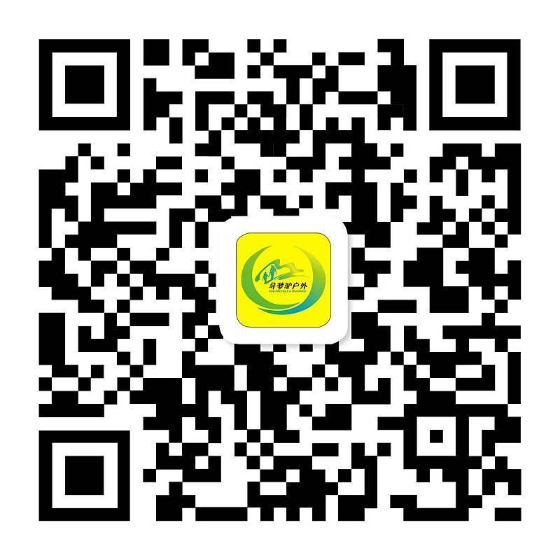 (41)【五一假期】5.1-3 神秘湘西部落-凤凰古城-高铁3天-户外活动图-驼铃网