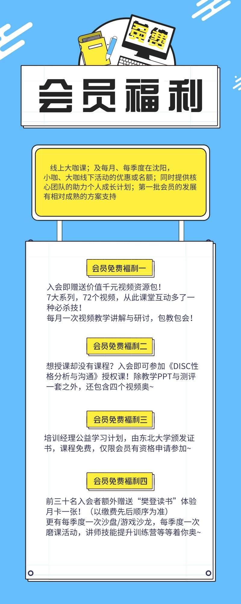 默认标题_营销长图_2019.03.14 (1).jpg