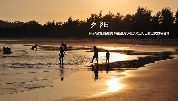 【每周六中午出发】惠州双月湾狮子岛露营、出海捕鱼、烧烤BBQ、篝火晚会 两日游