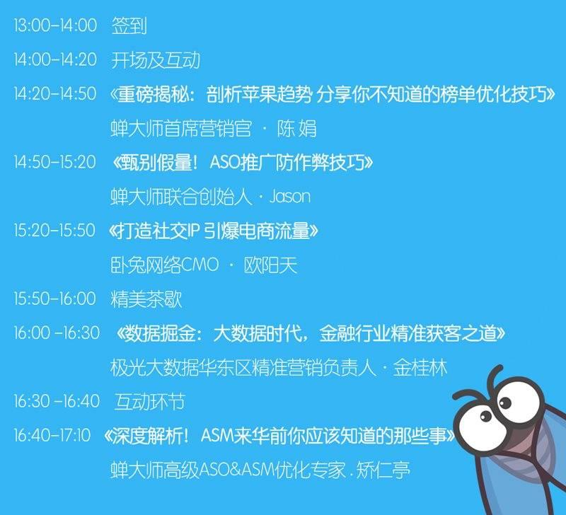 杭州文章配图-流程-web.jpg