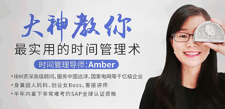 Amber363.gif