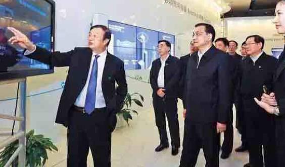 💹吴晓波说:互联网时代红利没了,,下一个财富机遇在哪里?