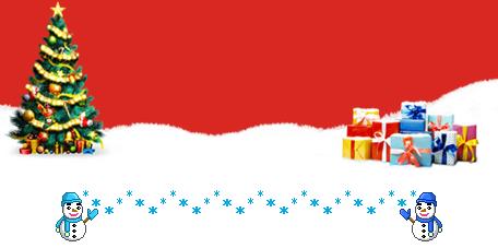 互动吧-★新城校区圣诞报名★2016大成英语圣诞Party在线预订系统