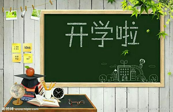 【小学生互动作文】玛雅作文