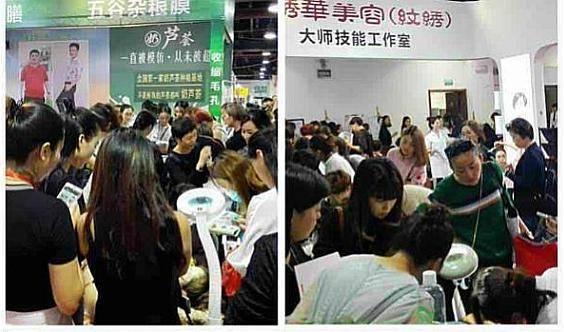 2019年杭州第37届美博会 杭州美容养生及微电商博览会
