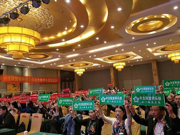 互动吧-武汉产品项目资源对接大会、学习交流分享会议,有机会可上台路演