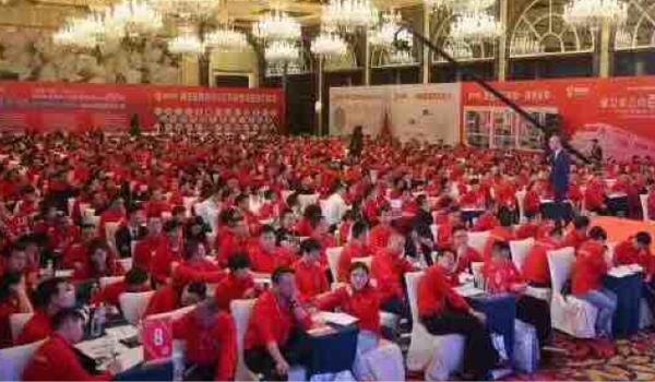 12月21日苏州站商业模式转换——盈利模式暨资源对接总裁研讨会