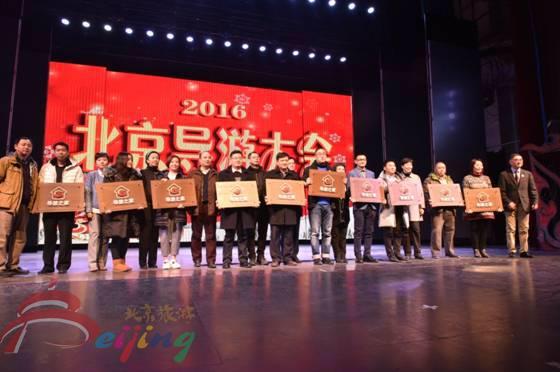 """互动吧-2017年9月20曰""""京鹰导游之家--游京城之北海公园""""公益讲解/踩点活动"""