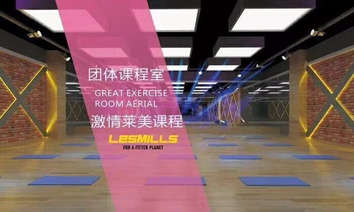 互动吧-我已经报名了浦江人民广场道恩健身游泳前188名优惠名额!有兴趣的朋友一起