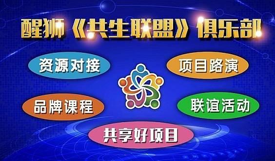 武汉产品项目资源对接大会、学习交流分享会议,有机会可上台路演
