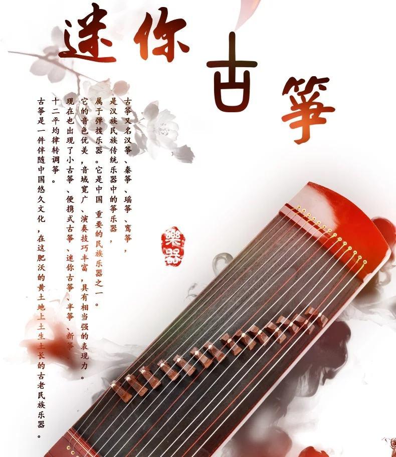 互动吧-郑佳佳古筝巢湖(西门校区)暑期新生交一年50节课学费送小古筝一台!