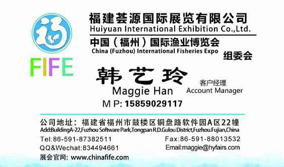 2019年福州渔博会,电商食材展,渔业机械展,咨询韩15859029117