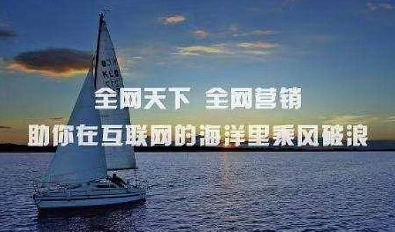 把网络营销打造成赚钱机器(杭州)产业互联网投资论坛