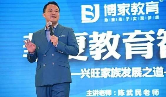 《公益-深圳站》亲子导师现场答疑解惑,孩子网瘾、拖拉、叛逆等怎么化解