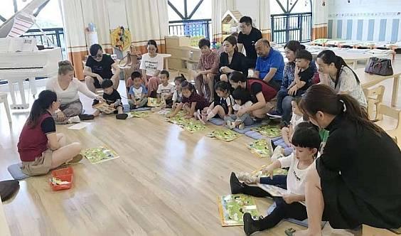 艾乐幼儿园公益早教 邀你一起探索孩子的成长