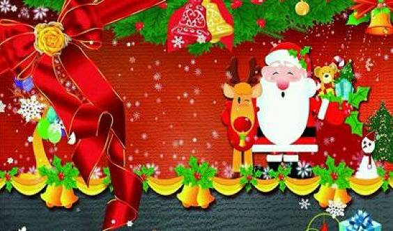 珐恩儿童教育中心圣诞狂欢送大礼