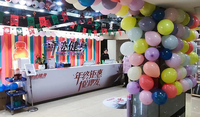 奇迹健身东怡外国店3周年店庆!