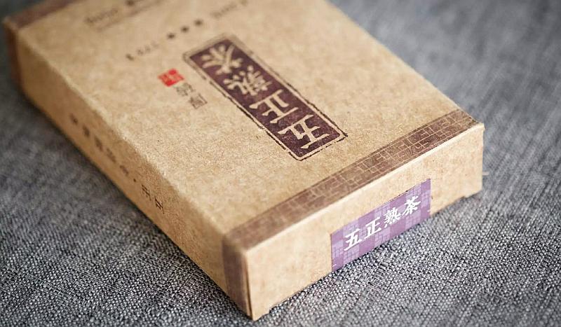 五正熟茶-T73砖茶250克  品鉴