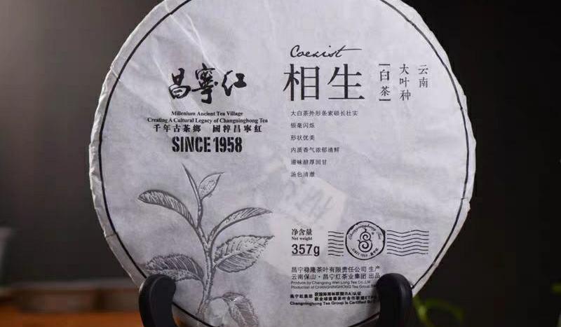 200年树龄古树白茶   品鉴