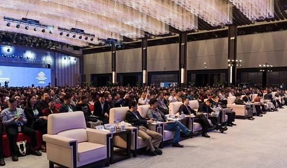 2019年7月29日,中国成都《中国企业家资源对接高峰论坛》