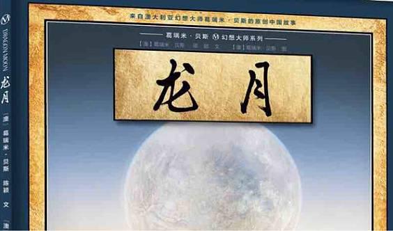 【公益故事会】汉神购物广场||--友谊亲子《龙月》《雨水》亲子游戏