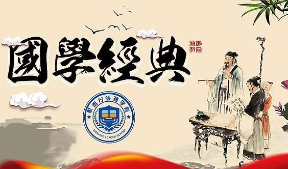 7月20-22日重庆站【东方智慧❤️幸福人生】【面相读心术】诚邀您参与