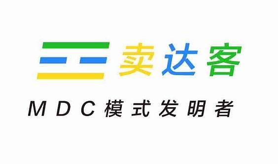 卖达客中国APP上线&招商,互联网