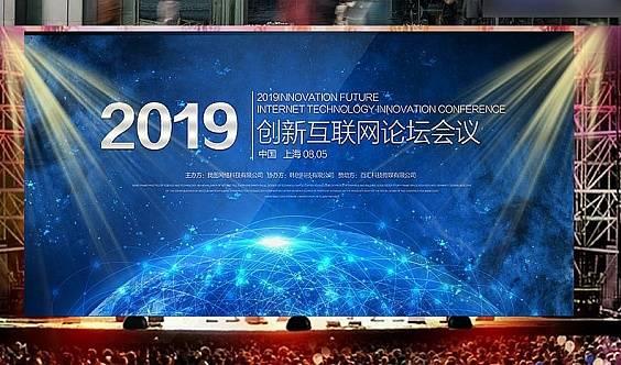 05月19日 · 北京站 中小微企业 【新战略】转型发展高峰创业投资新媒体论坛