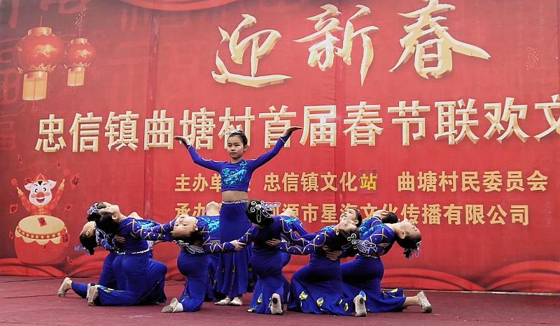 小金宝第二届民族舞特训班选拔赛