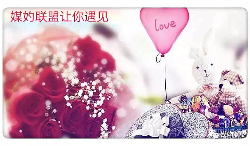互动吧-春天适合爱情,我适合你---企事业单位单身联谊!(4月14日@长沙)
