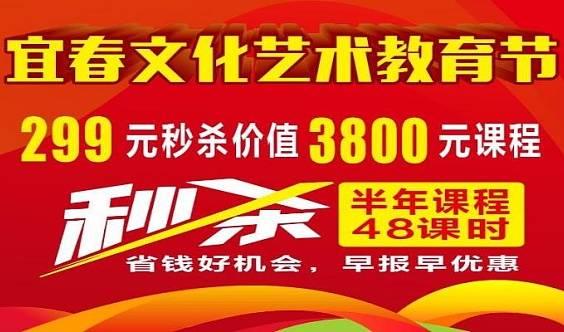 宜春首届文化艺术教育节免费送出600个价值99元小黄人飞机芭比娃娃